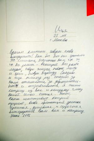 06.2013
