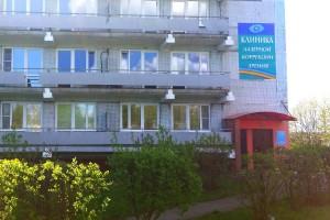 Cherepovets vhod